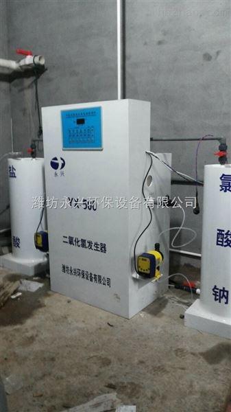 厂家生产直销基本型二氧化氯发生器价格优惠欢迎来电订购