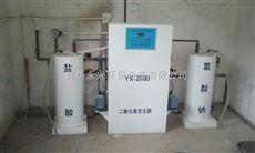 厂家生产直销高纯型二氧化氯发生器欢迎订购
