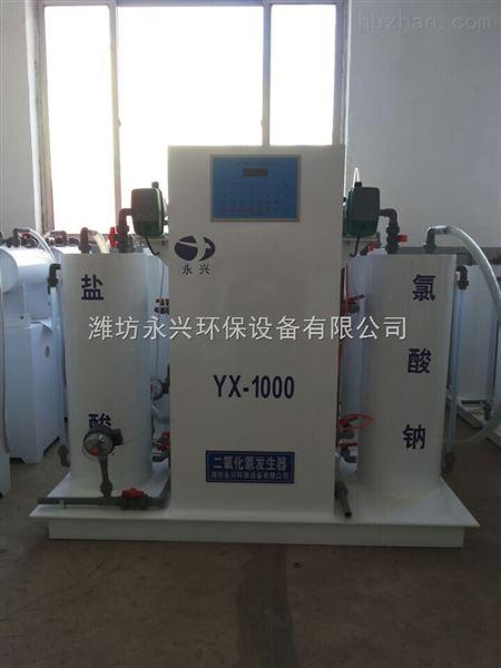 化学法二氧化氯发生器欢迎来电订购