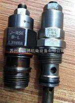 久岡JGH插裝式溢流閥MCR-07-C-20-L-S
