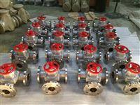 G49J三通衬胶隔膜阀