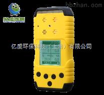 AKBT-CH20便攜式甲醛檢測儀