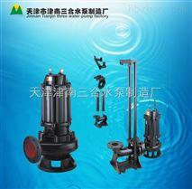 耐酸碱污水潜水泵@耐腐蚀污水潜水泵