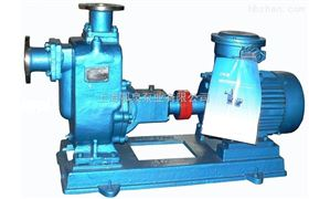 防爆型不锈钢污水自吸泵