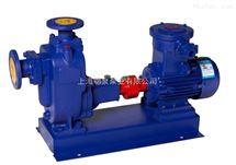 ZX-P型不銹鋼化工自吸泵