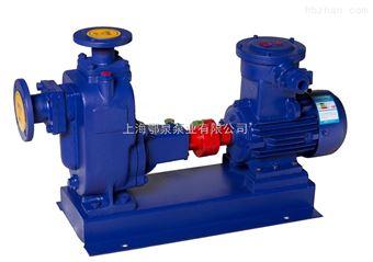 ZX-P型不锈钢化工自吸泵