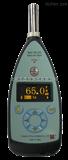 AWA5636型声级计AWA5636 声级计(配置1,普通)