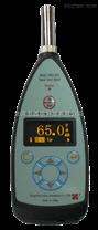 AWA5636 声级计(在线监测专用、带串口)