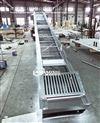 鏈板式格柵除汙機回轉式粗格柵加工定製