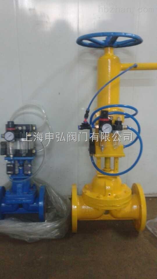 燃气专用气动隔膜阀