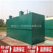 景观水一体化污水处理设备
