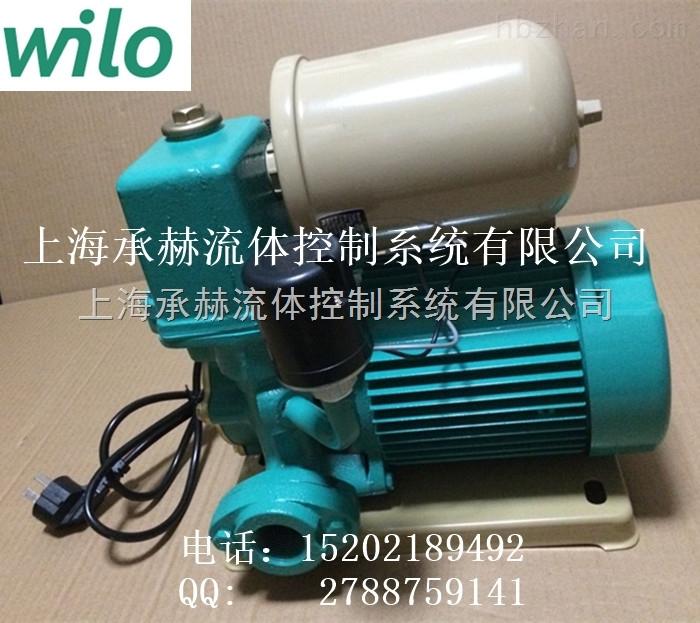 pw-252eah 德国威乐水泵带压力罐自动增压泵