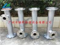 气液混合射流器/不锈钢射流器