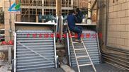不锈钢回转式机械格栅机/污水处理机械格栅除污机