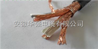 JYJVPR 4*2*1.5 計算機電纜