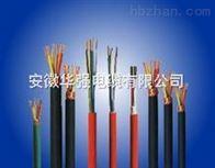DJYPVP計算機屏蔽電纜