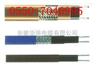 DXW、DKW、ZKWD、DBW溫控伴熱電纜