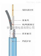 TXLP-1R單導發熱電纜