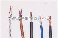 補償導線電纜KX-2*1.5【荔枝视频app无限观看補償電纜】