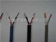 熱電偶補償導線2*2.5【KX-HA-FFRP】