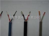 KX-HA-FFP熱電偶補償導線