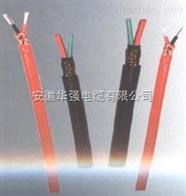 KX補償電纜