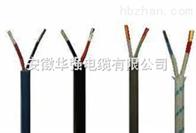 KX-G-VVP-2*1.5補償導線