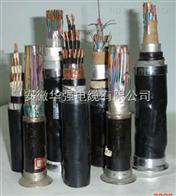 ZRC-KVVRP-500V【3*2.5】控製鎧裝電纜