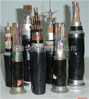 ZR-KVVP-500-16*2.5/控製電纜