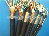ZRC-KVVP32控製電纜【3*2.5】