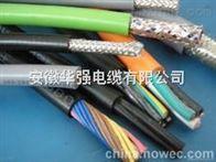 ZRC-KYJV22-0.45/0.75KV控製電纜【3*4】