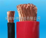 yhf 1*95 電焊機電纜/荔枝视频永久免费品牌