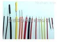 BVR 1*70 電線電纜