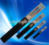 ZRC-KFFRP-450/750V-14*1.5高溫屏蔽電纜