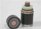 20KV高压电缆1*400/YJV