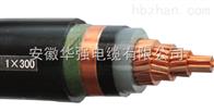 ZRYJV22-35kv-1*400平方【高壓電纜】