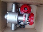 进口圆弧齿轮泵-德国原装齿轮泵生产/代理