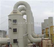 空气净化塔 废气净化塔 酸雾喷淋塔