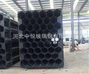 铁岭湿式静电除尘器配件厂家供应导电玻璃钢阳极管,阳极板