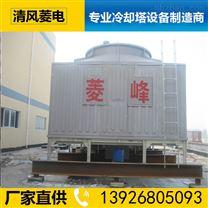 青岛100T冷却塔 青岛方形玻璃钢冷却塔