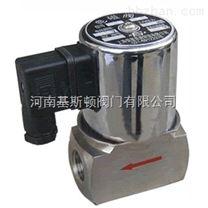 JO11SA不鏽鋼電磁閥