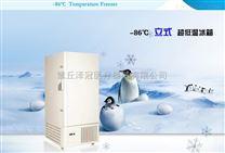 醫用超低溫冰箱價格-86度
