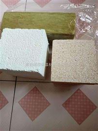 批发岩棉板高密度保温岩棉板