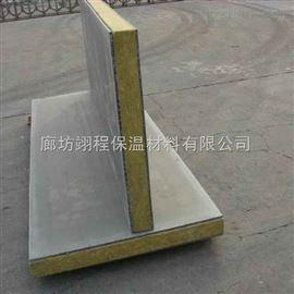 直销供应 保温隔热岩棉板