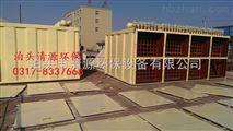 PPC-64-4型防爆气箱脉冲布袋除尘器