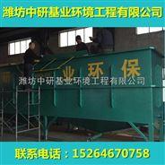 丽江一体化污水处理设备