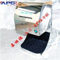 天津GMP用手消毒器,不鏽鋼淨手器
