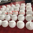 FQ广州PE球 PE塑料浮球 警示浮球厂家