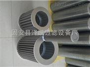 天然气管道过滤器不锈钢滤芯精密过滤器滤芯