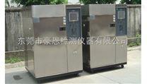 兩箱式冷熱衝擊試驗箱價格